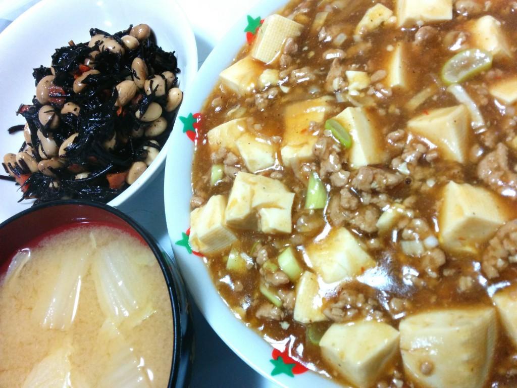 手作り麻婆豆腐
